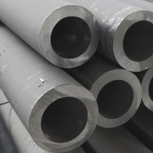 Жаропрочная сталь в Астрахани
